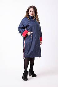 Женский плащ-ветровка А-образного силуэта 626 / размер 52-72 / цвет синий / большие размеры