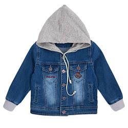 Пиджак джинсовый для мальчика с трикотажным капюшоном