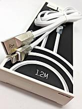 Кабель Hoco X4 Zinc Alloy Rhombic 1.2 m / Lightning
