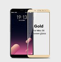3D стекло для Meizu M6S Gold