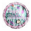 Шар фольгированный С днем рождения, 44 см