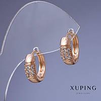 "Серьги Xuping цвет металла ""золото"" 1,6см белые кристаллики"