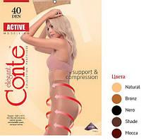 Колготки женские Conte Activ 40