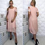 Модное,ярое женское платье -новинка сезона в размерах 50-56, фото 3