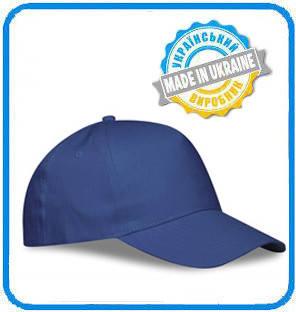 Рекламная кепка пятиклинка ПРОМО цвет синий электрик