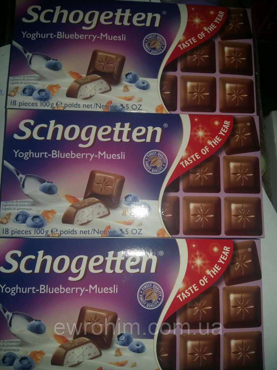 """Шоколад Schogetten """"черничный йогурт-мюсли"""", 100 г"""