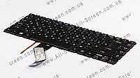 Оригинальная клавиатура Acer AspireV5-471, V5-471G ОРИГИНАЛ RUS, фото 1