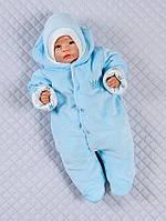 """Демисезонный комбинезон с шапочкой для новорожденных """"Короны"""", голубой"""