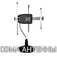 Cdma антенны