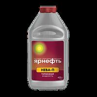 Гальмівна рідина ЯРНЕФТЬ НЕВА-П 800 г