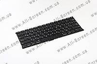 Оригинальная клавиатура для ноутбука APPLE Macbook A1369, MC503, MC504 , Black, горизонтальный Enter, фото 1