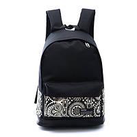 Товар с дефектом!Черный городской рюкзак с белым орнаментом