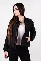 Женская демисезонная куртка стеганая Dark Side черная