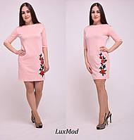 Платье с вышивкойи карманами , персик, фото 1