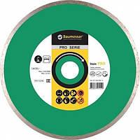 Алмазный диск Baumesser 1A1R 180 x 1,6 x 8,5 x 25,4 Stein PRO (91320496014)