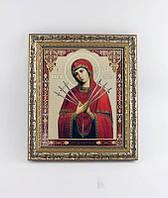 """Икона """"Семистрельная Божья Матерь"""" 20х24 см (литография)"""