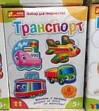 """Гипс на магнитах """"Транспорт"""", фото 6"""