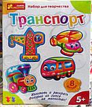 """Гипс на магнитах """"Транспорт"""", фото 5"""