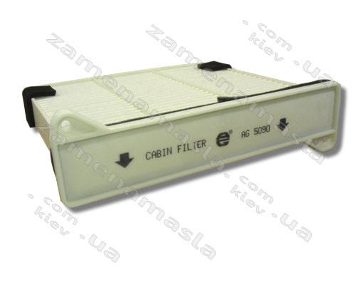 AG5090 - фильтр салона (аналог sa-1173)
