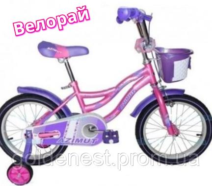 Детский велосипед  для девочки 16 дюймов Azimut Crosser Kiddy с корзиной от 4 до 7 лет
