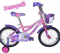 Детский велосипед  для девочки 16 дюймов Azimut Crosser Kiddy с корзиной от 4 до 7 лет, фото 1