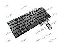 Оригинальная клавиатура для ноутбука ASUS UX31A, UX31E, UX32A, black, RU, фото 1