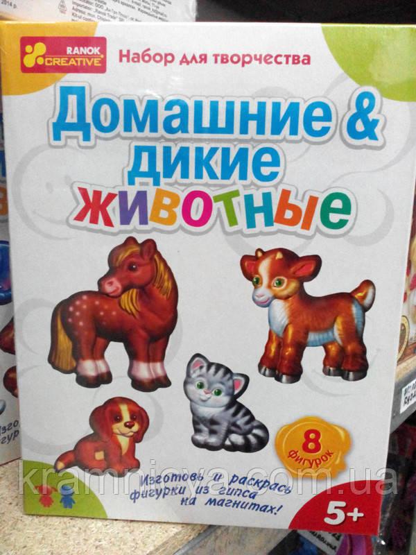 """Гипс на магнитах """"Дикие и домашние животные"""""""