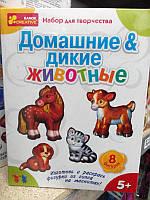 """Гипс на магнитах """"Дикие и домашние животные"""", фото 1"""