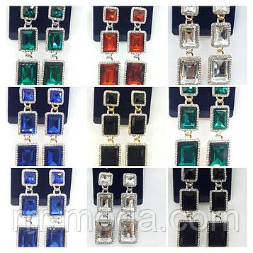 791 Квадратные серьги из цветных кристаллов оптом. Нарядные длинные серьги