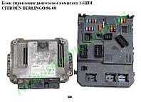 Блок управления двигателем комплект 1.6HDI  CITROEN BERLINGO 96-08 (СИТРОЕН БЕРЛИНГО) (0281012619, 9663943980, 9661032980)