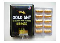 Препарат для потенции Gold Ant Голд Ант - Золотой Муравей  10 капсул в упаковке, фото 1