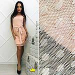 Женский костюм двойка (платье+накидка), фото 5