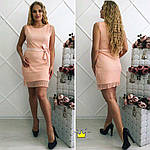 Женский костюм двойка (платье+накидка), фото 9