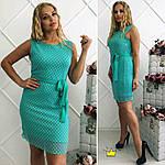 Женский костюм двойка (платье+накидка), фото 10