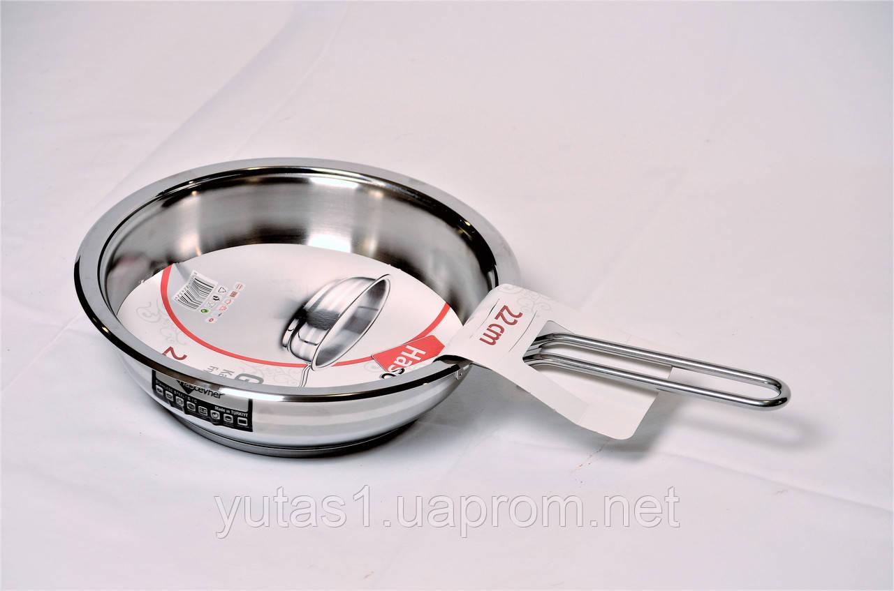 Сковорода из нержавеющей стали без крышки 22x7 Hascevher