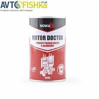 Присадка к моторному маслу NOWAX NX30105 MOTOR DOCTOR 300ml