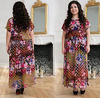 b89c28474516e5b Шифоновые платья в Украине. Сравнить цены, купить потребительские ...