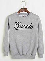 Свитшот серый Gucci logo | Кофта топ