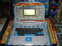 Детский обучающий компьютер русско-английский. Хит! 7000