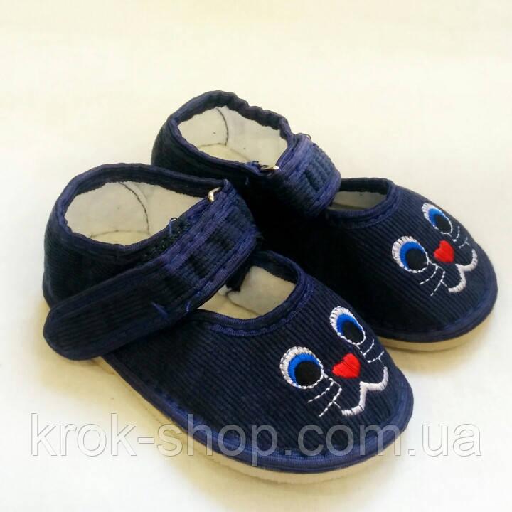 Туфли домашние детские на липучке трикотаж