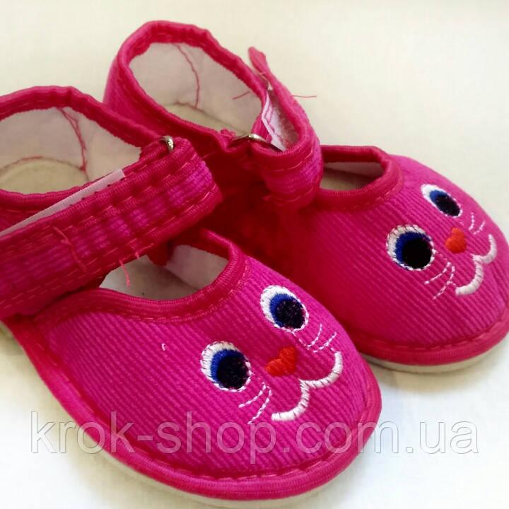 Тапочки текстильные детские оптом