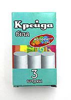 Мел асфальтный белый /3 шт упаковка, мелки детские