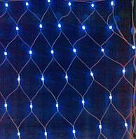 Гирлянда Сетка Led 120 голубая