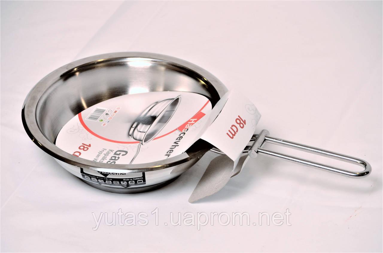 Сковорода из нержавеющей стали без крышки 18*7 Hascevher