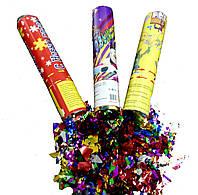 """Хлопушка """"Праздник+Новый год микс""""  20 см"""