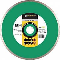 Алмазный диск Baumesser 1A1R 200 x 1,8 x 8,5 x 25,4 Stein PRO (91320496015)
