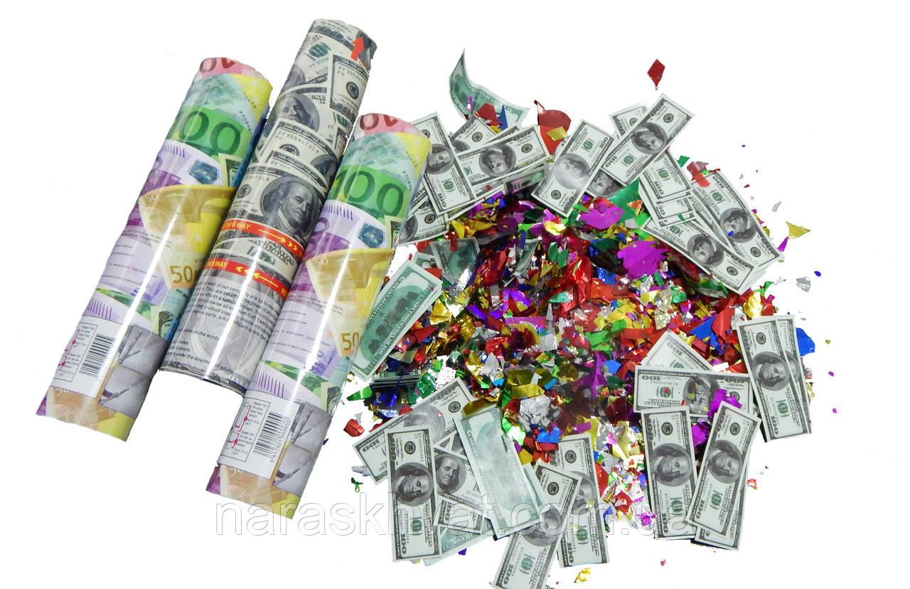 "Хлопушка ""Доллар/Евро""  20 см, фото 1"