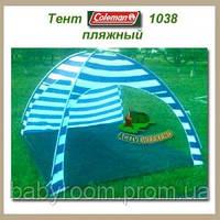 Стильная палатка-тент Coleman для отдыха 1038