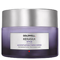 Финиш-крем GOLDWELL Kerasilk Style Accentuating Finish Creme 50 мл