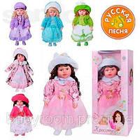 Интерактивная, говорящая кукла Красотка М0409